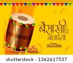 illustration of happy baisakhi...   Shutterstock .eps vector #1362617537