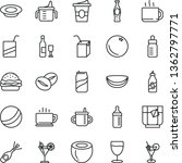 thin line vector icon set   mug ... | Shutterstock .eps vector #1362797771