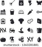 solid vector icon set   groats...   Shutterstock .eps vector #1363281881