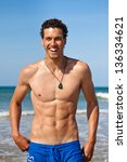young handsome muscular man in... | Shutterstock . vector #136334621