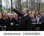 kyiv  ukraine  march 30  2019 ... | Shutterstock . vector #1363442801