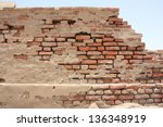 Ancient Boundary Wall Of ...