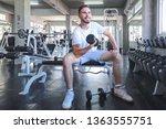 portrait of handsome... | Shutterstock . vector #1363555751
