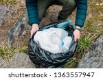 trash and plastic cleaning by... | Shutterstock . vector #1363557947