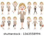 business woman in different... | Shutterstock .eps vector #1363558994