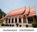 architecture in thai temples ... | Shutterstock . vector #1363560644