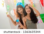 two happy funny best fiends... | Shutterstock . vector #1363635344