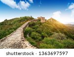 greatwall the landmark of china ...   Shutterstock . vector #1363697597