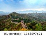 greatwall the landmark of china ...   Shutterstock . vector #1363697621
