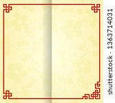 the classic chinese card...   Shutterstock .eps vector #1363714031