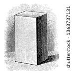a rectangular prism standing at ... | Shutterstock .eps vector #1363737131