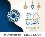 ramadan mubarak in arabic... | Shutterstock .eps vector #1363812707