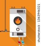 home gas furnace 2 | Shutterstock .eps vector #1363946321
