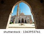 mustafa  mosque  islamic. big...   Shutterstock . vector #1363953761