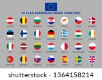 round flag of europe countries... | Shutterstock .eps vector #1364158214