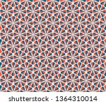 seamless texture with arabic... | Shutterstock . vector #1364310014
