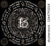 illustration of the letter e in ... | Shutterstock .eps vector #1364793314