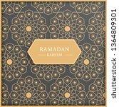 stock vector arabic pattern... | Shutterstock .eps vector #1364809301