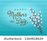 handmade elegant inscription... | Shutterstock .eps vector #1364818634