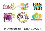 painted eggs and green branch... | Shutterstock .eps vector #1364869274