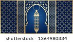 ramadan kareem greeting card...   Shutterstock .eps vector #1364980334