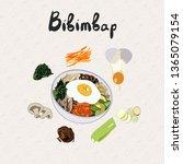 iillustration for recipe... | Shutterstock .eps vector #1365079154