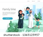 arabic family walking with...   Shutterstock .eps vector #1365125957