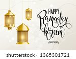 ramadan kareem background place ... | Shutterstock .eps vector #1365301721