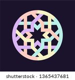muslim patterns and logos.... | Shutterstock .eps vector #1365437681