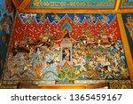 tha wung district  lop buri... | Shutterstock . vector #1365459167