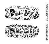 dino boy and dino girl...   Shutterstock .eps vector #1365569207