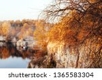 twardowski rocks park  an old... | Shutterstock . vector #1365583304