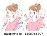 beauty cartoon woman with body... | Shutterstock .eps vector #1365766907