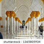 the hallway of sheik zayed...   Shutterstock . vector #1365805934