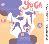 yoga infographic poster with... | Shutterstock .eps vector #1365807977