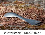 titanium spoon for hiking in... | Shutterstock . vector #1366028357