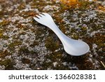 titanium spoon for hiking in... | Shutterstock . vector #1366028381