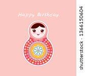 kawaii russian dolls matryoshka ... | Shutterstock .eps vector #1366150604