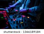 night club  nightlife concept.... | Shutterstock . vector #1366189184