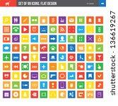 set of 99 icons. flat design. | Shutterstock .eps vector #136619267