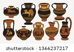 set of antique greek amphorae ... | Shutterstock .eps vector #1366237217
