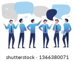 vector illustration  flat style ... | Shutterstock .eps vector #1366380071