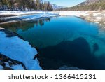 crystal pure water of blue lake ... | Shutterstock . vector #1366415231