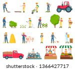 farmer activity collection...   Shutterstock . vector #1366427717