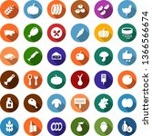 color back flat icon set  ... | Shutterstock .eps vector #1366566674