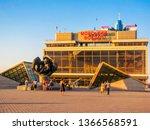 odessa  ukraine   august 23 ... | Shutterstock . vector #1366568591