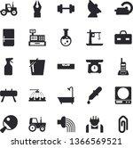 solid vector icon set   shower...   Shutterstock .eps vector #1366569521