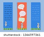 cute bookmarks with bunny and... | Shutterstock .eps vector #1366597361