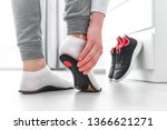 sports woman fitting orthopedic ... | Shutterstock . vector #1366621271
