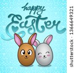 cute easter card with two...   Shutterstock .eps vector #1366649321